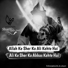 Alishna khan Islam Beliefs, Islam Hadith, Islam Quran, Imam Ali Quotes, Allah Quotes, Best Islamic Quotes, Religious Quotes, Ali Islam, Imam Hussain Karbala