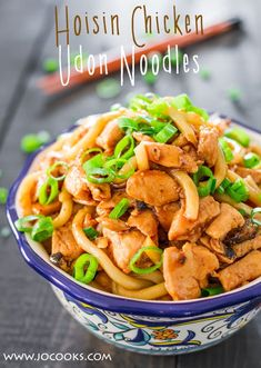 Hoisin Chicken Udon Noodles - a delicious plate of sweet yet a bit spicy plate of steaming hot noodles with chicken and mushrooms, in under 30 minutes.