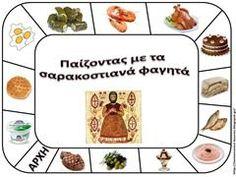 ΣΑΡ5 Sunday School Crafts, Carnival Costumes, Projects To Try, Easter, Blog, Lent, Kindergarten, Masks, Greek