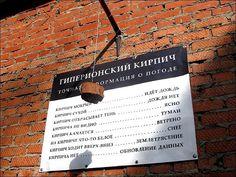 Андрей Бакулин