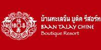 Baan Talay Chine Boutique Resort  2/53-54 Naebkehart Rd., Huahin,  Prachuabkirikhan 77110