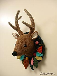 Crochet deer mount. I want the pattern so bad