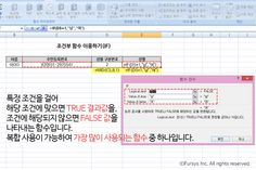 150612-excel-03