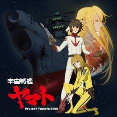 宇宙戦艦ヤマト2199 / Yamato 2199