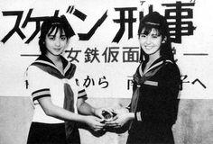 斉藤由貴・南野陽子「スケバン刑事」引き継ぎ式
