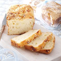 Mini Swiss Cheese Loaves Recipe from Taste of Home - There's nothing better than a sandwich prepared with homemade bread.
