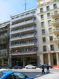 Search the cheapest room available at the Aristoteles Hotel in Athens, Greece. Book Aristoteles Hotel and all cheap Athens hotels with no booking fees and with lowest rates guaranteed. Athens Hotel, Greece Hotels, Cheap Rooms, Cheap Hotels, Multi Story Building
