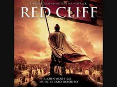 Red Cliff Soundtrack--16. River Of No Return - (End Roll Version) / Them...