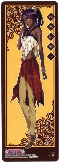 BLEACH Anime Yoruichi Shihoin Bookmark transparent type #5th | Collectibles, Animation Art & Characters, Japanese, Anime | eBay!