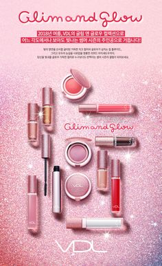 2018 GLIM AND GLOW COLLECTION/ 상단 타이틀•설명 참고 Web Design, Layout Design, Skincare Packaging, Cosmetic Design, Promotional Design, Newsletter Design, Luxury Beauty, Diy Beauty, Makeup Photography