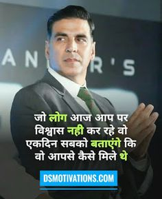 Hindi Quotes Images, Life Quotes Pictures, Hindi Quotes On Life, Fact Quotes, Motivational Picture Quotes, Inspirational Quotes Pictures, Motivational Thoughts, Positive Quotes, Chanakya Quotes