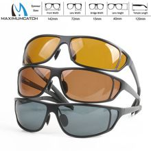 Maximumcatch Titanium Metal Frame Fly Fishing Polarized Sunglasses Brown Yellow And Gray To Choose Fishing Sunglasses Polarizedlenses imported from US Wooden Sunglasses, Sports Sunglasses, Mirrored Sunglasses, Polarized Sunglasses, Oakley Sunglasses, Titanium Metal, Fishing For Beginners, Yellow And Brown, Gray Yellow