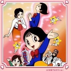 """""""Marvelous Melmo"""" (ふしぎなメルモ Fushigi na Merumo) is a magical girl manga and anime by Osamu Tezuka. A total of 26 animated episodes were produced, which aired from 1971 to Old School Cartoons, Old Cartoons, Japanese Anime Series, Japanese Cartoon, Old Anime, Manga Anime, Korean Illustration, Anime Toys, Illustrations And Posters"""