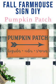 Make this darling farmhouse style Fall Pumpkin Patch Sign with the FREE SVG file from Everyday Party Magazine #Farmhouse #TotallyFreeSVG #PumpkinPatch