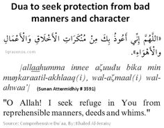 islam on Dua to seek protection from bad manners and character