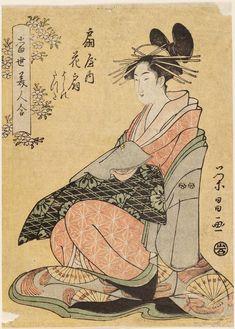 鳥高斎栄昌: Hanaôgi of the Ôgiya, kamuro Yoshino and Tatsuta, from the series Comparisons of Modern Beauties (Tôsei bijin awase) - ボストン美術館
