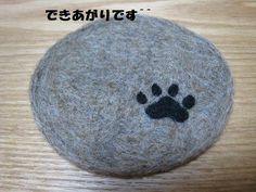 ✿羊毛フェルトコースターの作り方✿ ( その他趣味 ) - ** happy circle ** - Yahoo!ブログ