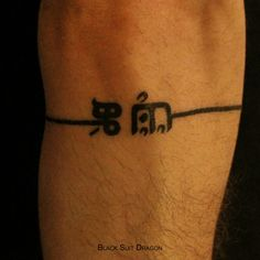 Calligraphy Tattoo, Persian Calligraphy, Persian Tattoo, Tatoo Styles, Tattoo Ideas, Tattoo Designs, Black Suits, Tattos, Tattoo Quotes