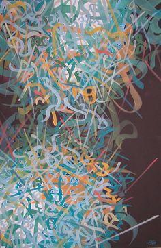 """Khaled al-Saai """"Jazz Night"""" http://www.themajlisgallery.com/gallery.php?artist_name=Khaled%20Al%20Saai_id=41=1=="""