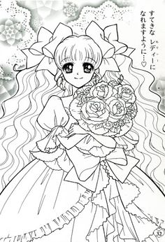 japanese zero coloring pages - photo#36