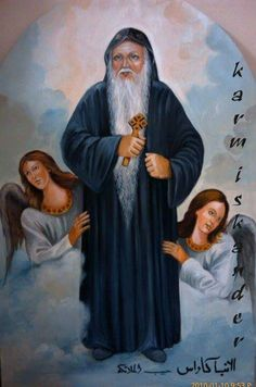 St. Karas Christian Religions, Welding, Kara, Holi, Jesus Christ, Christianity, Westerns, Art Gallery, Icons