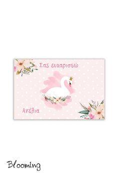 Βαπτιση Κυκνος - Blooming 1st Birthday Princess, Swan, Bloom, Baby Shower, First Year, Party, Babyshower, Swans, Baby Showers