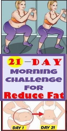 Health Discover workout programs: Morning Challenge That Can Help You Reduce Fat Need To Lose Weight Losing Weight Tips Weight Gain Weight Loss Tips Reduce Weight Gewichtsverlust Motivation Weight Loss Motivation Reduce Belly Fat Lose Belly Fat Need To Lose Weight, Losing Weight Tips, Weight Loss Tips, Weight Gain, Reduce Weight, Gewichtsverlust Motivation, Weight Loss Motivation, Weight Loss Challenge, Workout Challenge