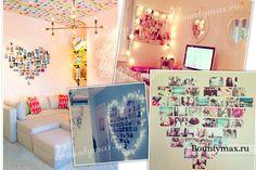 декор комнаты подростка своими руками - Поиск в Google