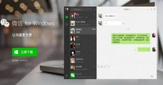 WeChat for Windows Now Available