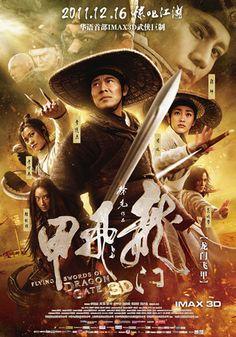 Flying Swords of Dragon Gate / ドラゴンゲート 空飛ぶ剣と幻の秘宝