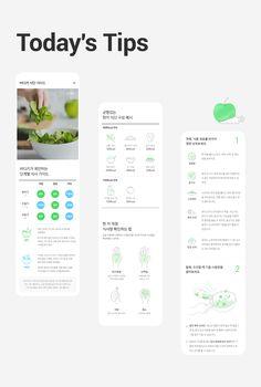 다이어트 성공까지, 체계적인 맞춤케어 | 프로젝트 | D.FY Today Tips, Ui Web, Mobile Ui, Infographic, Web Design, Layout, Templates, Landing, Infographics