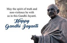 Top 20 Gandhi Jayanti Images Quotes And Messages For 2nd October Happy Gandhi Jayanti Images, Gandhi Jayanti Wishes, Gandhi Jayanti Quotes, 2 October Gandhi Jayanti, Hindi Quotes, Quotations, Mahatma Gandhi Photos, Snapchat Logo, Best Whatsapp Dp