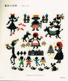 Cross-Stitch Motifs 500 Japanese Embroidery by JapanLovelyCrafts
