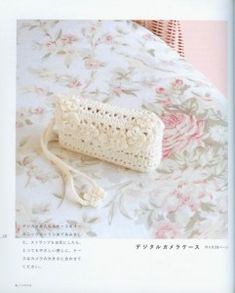 uncinetto: borsa facile Crochet Hats, Blog, Archive, Phone Cases, Album, Crochet Ideas, Crochet Clutch Bags, Ideas, Charger