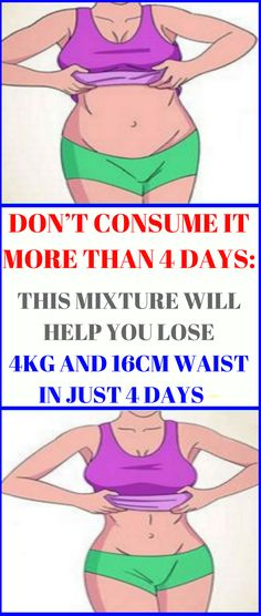 The following drinks should be consumed only 4 days. The results will be amazing. Moreover, you should combine this drink with regular physical exercise and a healthy diet. What's more, it is made of some inexpensive and natural ingredients. #fitness #diet #motivation