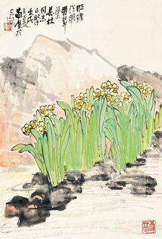 Cao Jianlou (1913-2005)
