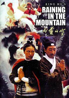 Raining in the Mountain (1979)