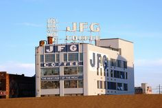 JFG Building in Knoxville. My husband took me to the top of the building. We stood right under the lighted sign. I'm obsessed with these JFG coffee signs. Bluff City, Mountain City, Appalachian Mountains, East Tennessee, Coffee Signs, Dena, Vintage Photographs, Cos, Husband