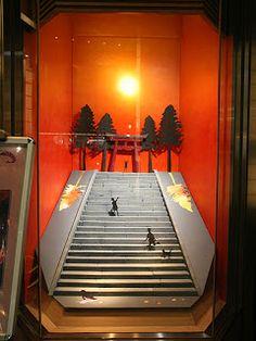 Visual: TENKUNI - Vidrieras de Tokyo