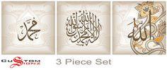 3+Piece+Islamic+Canvas+Set+Allah+Kalima+Muhammad+Custom+by+Signz,+£47.99
