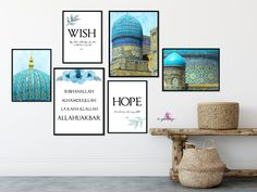 Alhamdulillah, Islamic Quotes, Ramadan, La Ilaha Illallah, Islamic Wall Art, Picture Frames, Poster, Gallery Wall, Wall Decor