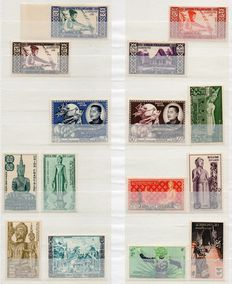 Kingdom of Laos 1951/1975 - Selection of Airmail - Yvert PA between 1 and 121