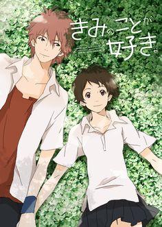 The Girl Who Leapt Through Time Anime, MADHOUSE, Toki wo Kakeru Shoujo, Mamiya Chiaki, Konno Makoto