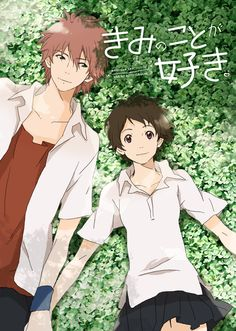 Anime, MADHOUSE, Toki wo Kakeru Shoujo, Mamiya Chiaki, Konno Makoto, The girl who leapt through time. It's so cute!