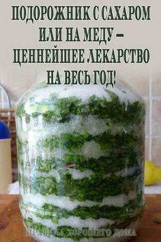 Excellent Natural health remedies tips are available on our web pages. Take a look and you wont be sorry you did. Natural Health Remedies, Herbal Remedies, Herbs For Health, Health Tips, Fitness Workouts, Medicinal Herbs, Alternative Medicine, Herbal Medicine, Recipes