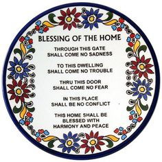 House Blessing Plate (English). Armenian Ceramic | Judaica Web Store