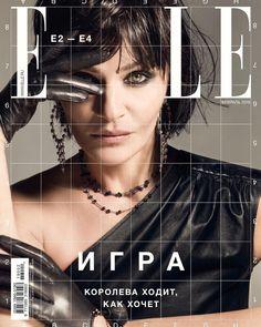 85eb61788 Helena Christensen Models Sleek Looks for ELLE Russia