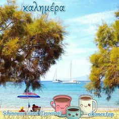 Καλημέρα τι κάνεις... Γιάννης Πάριος - eikones top Island, Painting, Facebook, Painting Art, Islands, Paintings, Painted Canvas, Drawings