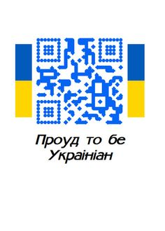 Hey, I found this really awesome Etsy listing at https://www.etsy.com/listing/180074647/ukrainian-qr-code-art-with-authentic