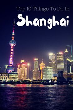 Ever wanted to know what the top 10 things to do in Shanghai are?  The perfect companion for a first-time traveller to this vibrant city of lights in China.  #China #Shanghai #ChinaTravel #ThingsToDo #Top10